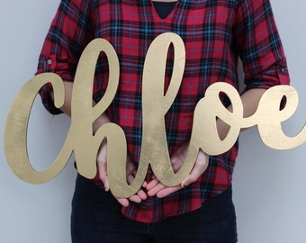 """24"""" Large laser cut Custom Sign // Custom Name Sign // Party Backdrop // Nursery Name Sign // Custom Wood Sign // Wall Hanging"""