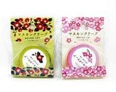 Flowers Plum & Camellia Washi Tape - amifa