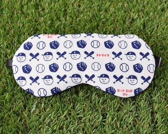 Baseball /eye mask /free bag/trip/sleep mask/gift