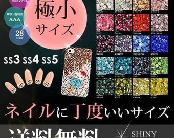 SHINY CRYSTALS ss3 ss4 ss 5 | 20 colours