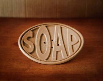 SOAP Dish : Signature