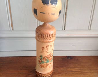 Vintage wooden Japanese Kokeshi doll 1950s