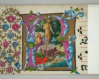 Vintage unused Color Postcard Illuminated Music Gold Gilt Liberale da Verona