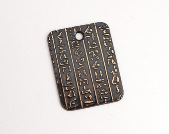Papyrus pendant, rectangular flat metal copper etched Egyptian hieroglyphics charm, great for layering, handmade jewelry supply, 25mm