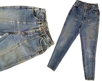 80s Vintage Denim Lee Jeans Acid Wash Jeans High Waisted Jeans Front Leg Seam Zipper Leg Slim Fit Taper Jeans Womens Lee Jeans 26 Waist