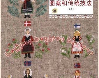 Chinese Edition OUT OF PRINT Japanese Embroidery Craft Pattern Book Scandinavian Skill Motif Design