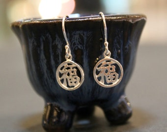 Good Fortune Chinese Sterling Silver Earrings