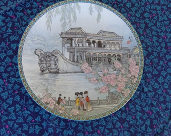"""Imperial Jingdezhen Porcelain Ching-To Chen  Plate """"The Marble Boat""""  1988 Plate1 in series the MARBLE BOAT COLLECTION"""