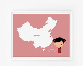 Personalized China Map Children Decor Custom with children in traditional costumes Art print, Nursery Art, Classroom Decor