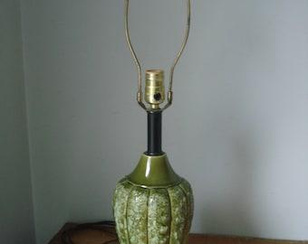 Vintage Lamp/Mid Century Lamp/Olive Green Lamp/Vintage Lighting/Mid Century Decor