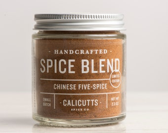 Chinese Five-Spice - Handcrafted Spice Blend - 2.3 ounces in Glass Jar, All-Natural and Gluten Free