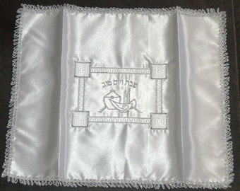 Judaica Challah Cover Shabbat Yom Tov Kiddush White Satin Silver Embroidery