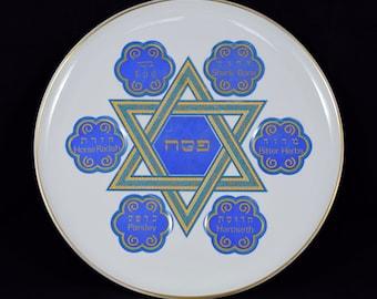 "Vintage NAAMAN 12.5"" Porcelain Passover Plate Seder Pesach Platter, Judaica Israel"