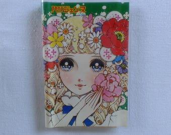 Vintage showa era Macoto notepad, shoujo manga big eye girl Makoto Takahashi japan memo pad
