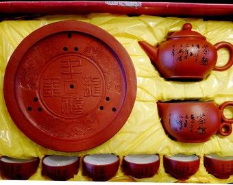 Oriental tea set of 9 pieces for ceremonies ceramic red clay in its original box