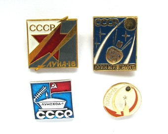 Luna 16, Lunokhod, Set of 4 Soviet Space Badges, Vintage metal collectible badge, Spacecraft, Soviet Pin, Vintage Badge, Made in USSR, 1980s