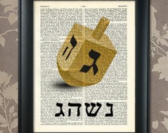 Hanukkah Dreidel, Jewish, Hanukkah Game, Dreidel Poster, Dreidel Print, Dreidel Art, Hanukkah Art, Dreidel Gift,Hanukkah Print,Hanukkah Gift