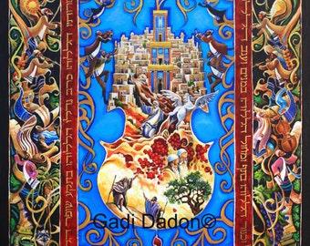 Jewish Art /Print/Violin/Psalm/Judaica Art Print/Hallelujah/Jewish Art /Psalms /Print On Canvas /Judaica Art /Hebrew/ Psalms  israeli artist