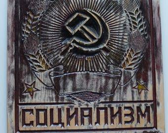 Graffiti Inspired hand painted wood carving of Socialism propaganda poster wall hanging