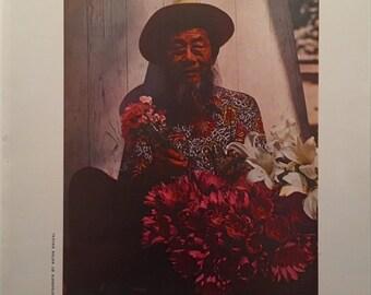 Vintage Hawaii Magazine Photograph *FREE SHIPPING*
