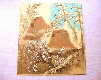Vintage Japanese Painting - Vintage Painting - Plum Blossoms - Bamboo Tree - Houses - Yokoyama Taikan - Nihonga Style