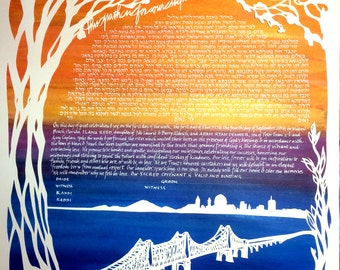 59th Street Bridge and the Sun - This Path is for our steps alone - Ketubah - wedding artwork - papercut - calligraphy