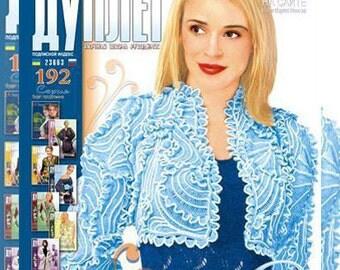 Crochet patterns magazine DUPLET 192 Irish Lace dress, Top, Brugges lace dress