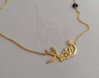 Arabic Calligraphy Simple Name Necklace with Evil Eye Bead - Arabic Name Necklace