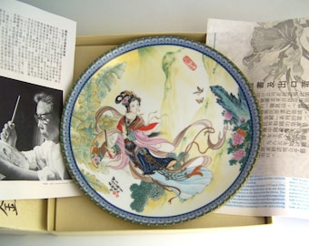 "Limited-Edition Collector's Plate ""Pao-chai"" Bradford Exchange No. 10-150-1.1"
