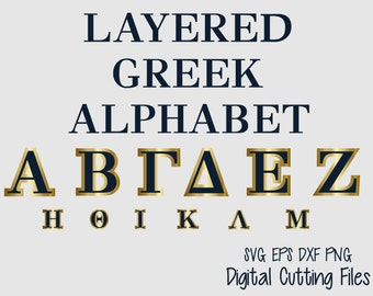 Greek Alphabet SVG Cut Files, Layered Cutting Font in Svg Dxf Eps for Silhouette & Cricut, Greek Letters, Vector Letters, Instant Download