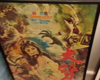 Original 1970s Asian Horror movie poster