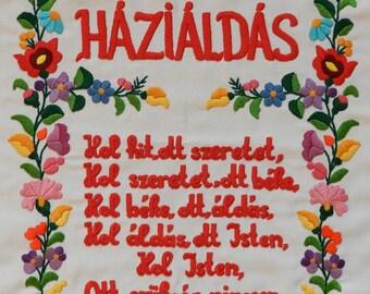 Embroidered House Blessing with Kalocsa motif, Hungarian folk art, Házi Áldás