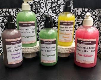 Goat's Milk Liquid Soap - body wash, hand soap, body soap, liquid handmade soap