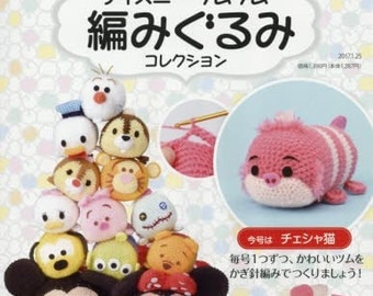 "Amigurumi Kit Cheshire Cat,""Disney Tsum Tsum Amigurumi Collection vol.24 Cheshire Cat"",Needlework,knitting"
