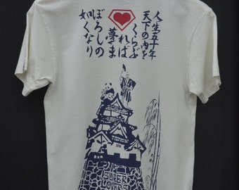 SUPERLOVERS Shirt Vintage Superlovers Love Is A Message Japanese Kanji Made in USA Tee T Shirt Size XS