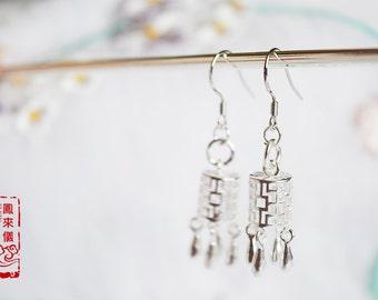 Flyin Chinese lantern jewelry set, sterling silver necklace, earrings