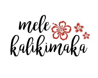 Outstanding Mele Kalikimaka Etsy Easy Diy Christmas Decorations Tissureus