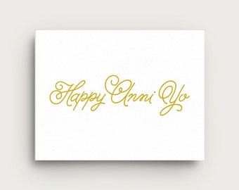 Scotch + Roux | HAPPY ANNI Greeting Card