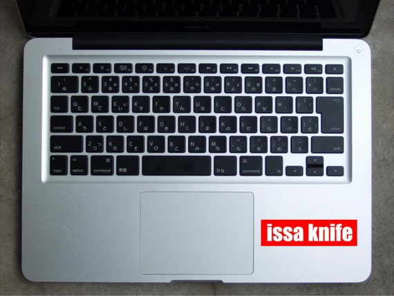 Vinyl Decal Sticker - 21 Savage issa knife Decal for Windows, Cars, Laptops, Macbook, Yeti, Coolers, Mugs etc