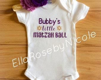 Little matzah ball short sleeved onesie, Baby onesie, Sparkly, Baby, Onesie, Bodysuit, Jewish, Mommy, Daddy, Saba, Bubby, Grandparent