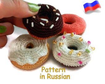 Crochet Donuts - PDF Pattern, amigurumi, crochet, crochet food, play food
