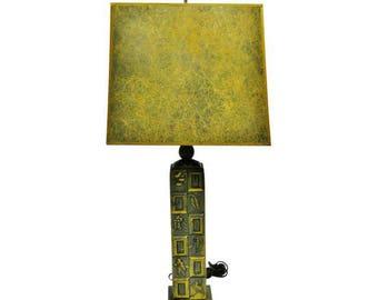 Vintage Mid Century Formed Brass Lamp