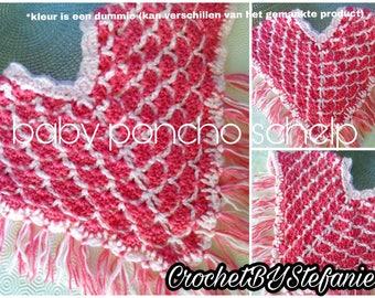 Crochet Baby poncho shell