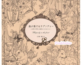 rhapsody in the forest japanese coloring book - Japanese Coloring Book
