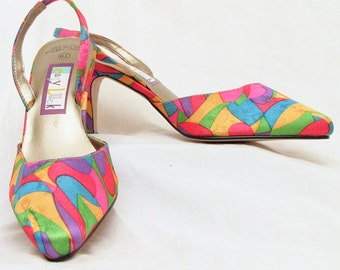Fun, vintage 1980s NWOT multi-colored slingbacks. Size 6.5. Free shipping!