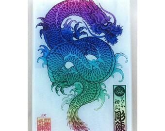 Dragon glass cutting board, Dragon glass, Chinese dragon art,Dragon trivet, Dragon window glass, Rainbow dragon art, rainbow dragon