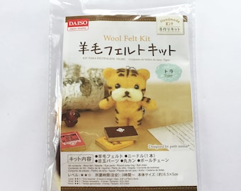 Japanese Wool Needle Felting Craft Kit To Make A Cute Handmade Tiger Keyring