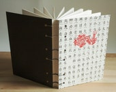 Blank Dragon Journal