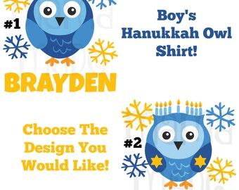 Boy's Hanukkah Shirt or Bodysuit Boy's Hanukkah Owl Shirt Boy's Owl Hanukkah Shirt Boy's Personalized Hanukkah Shirt Boys Holiday Shirt