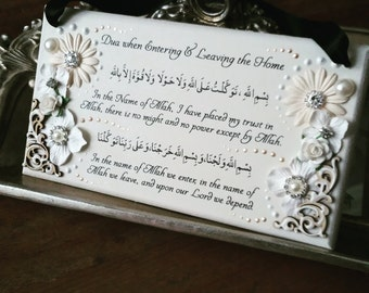 New Handmade Islamic Entering Leaving Home Dua Plaque Wooden Sign Wall Art Decor Arabic